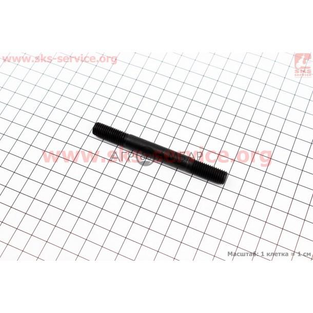 Шпилька головки цилиндра М9x85мм 178F (178F)