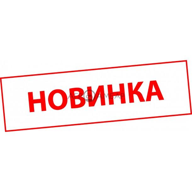Сухарь клапана DLH1100 ( DLH1100.01.109 )