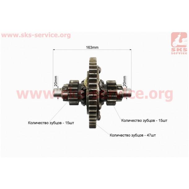 Дифференциал в сборе ТИП №2 (мототрактор)