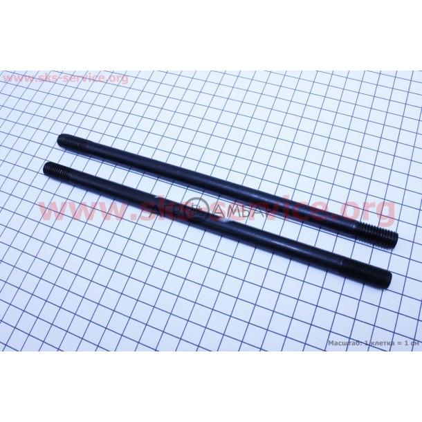 Шпильки цилиндра М10х210 к-кт 2шт (R170)